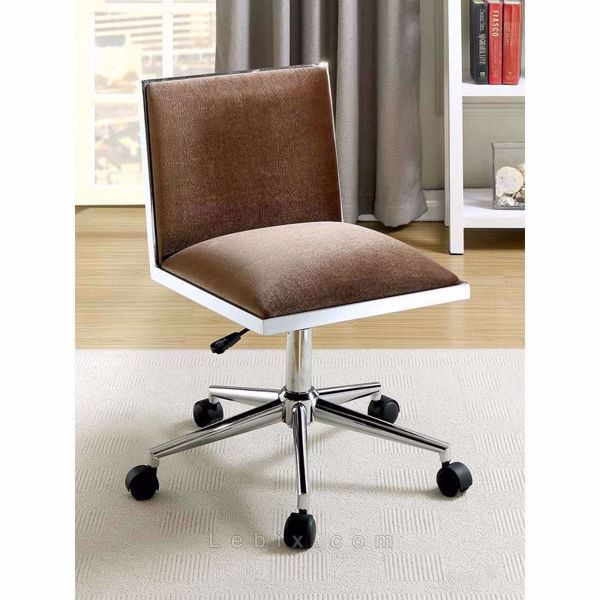 Furniture of America - Athol Office Chair