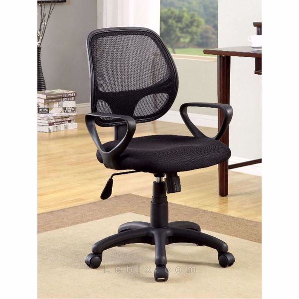 Furniture of America - Sherman Office Chair