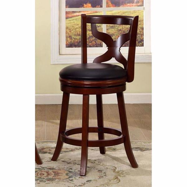 Furniture of America - Baltic Swivel Bar Stool