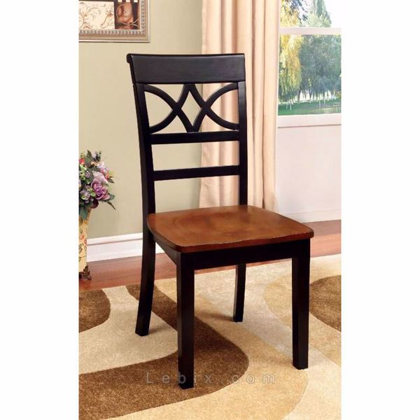 Furniture of America - Torrington Side Chair
